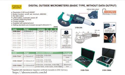 INSIZE Digital Micrometer Price in Bangladesh