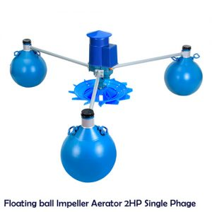 Floating ball Impeller Aerator 2HP Single Phage Price in Bangladesh