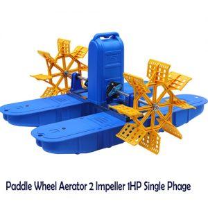 Paddle Wheel Aerator 2 Impeller 1HP Single Phage Price in Bangladesh