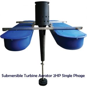Submersible Turbine Aerator 2HP Single Phage Price in Bangladesh